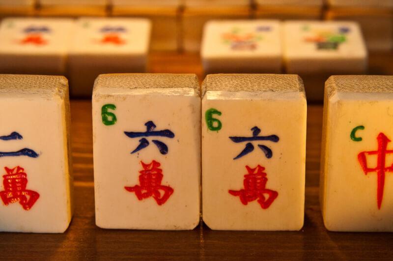 juego de mahong